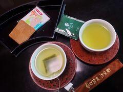 宝川温泉 汪泉閣(おうせんかく)に到着 ウェルカムお菓子 お茶入れはセルフ 武・小泉ご一行は、ここで日帰り湯を堪能してました。