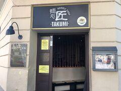 お昼ご飯は、ラーメンの名店「匠」へ。 http://www.takumi-noodle.com/ デュッセルドルフに本店があり、今やヨーロッパ中に支店を置くラーメンチェーンですが、店舗によって味のレベルが大きく違うため要注意です。その中でも、ミュンヘン店はトップレベルのお味。
