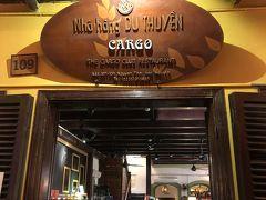 ホテルから予約をしてもらい、旧市街にある「ザ カーゴ クラブ」で夕食を頂きました。