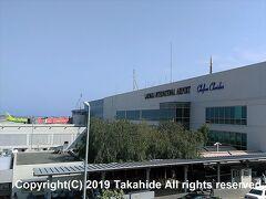 ラルナカ国際空港(Διεθνής Αερολιμένας Λάρνακας)  1974年のキプロス紛争により閉鎖されたニコシア国際空港(Διεθνές Αεροδρόμιο Λευκωσίας)に代わって開港した空港です。   ラルナカ国際空港:https://ja.wikipedia.org/wiki/%E3%83%A9%E3%83%AB%E3%83%8A%E3%82%AB%E5%9B%BD%E9%9A%9B%E7%A9%BA%E6%B8%AF ラルナカ国際空港:https://www.hermesairports.com/while-at-the-airport/larnaka/airport-services キプロス紛争:https://en.wikipedia.org/wiki/Turkish_invasion_of_Cyprus ニコシア国際空港:https://en.wikipedia.org/wiki/Nicosia_International_Airport