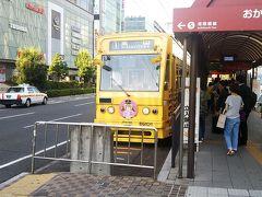 岡山駅から路面電車で10分。歓楽街田町に向かいます。