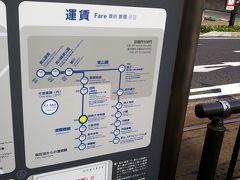星野仙一記念館行くには時間が早いのでおかでんミュージアム東山停留所へいってみます。