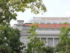 フラートンホテル。昔シンガポール中央郵便局だったホテルです。