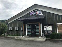 やまき醤油蔵東広島本店「やまきうどん」,7月20日はここでお昼を食べました。東広島市西条町御薗宇,4月に桜の花見をした鏡山公園の入口のすぐ横にあります。呉市で瀬戸内の地醤油を醸造している「やまき醤油蔵」の経営。