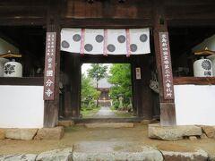 ここからは中世・近世に整備され現在に至る真言宗御室派「安芸國分寺」です。写真は仁王門,16世紀中期。