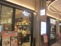 午前08:00 大宮駅で朝食に寄ってから出発です 今回は前回 https://4travel.jp/travelogue/11461543 のカオマンガイキチンさんのお隣の利久BOWLSさんで