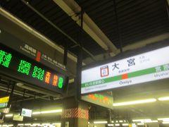 食べ終わってホームに降りるとすぐに来た08:24発の高崎行電車に乗って本庄へ向かいます