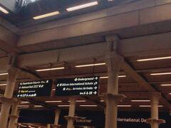 旅の始まりは、キングス・クロス・セント・パンクラス駅から。 金曜日は語学学校の授業が午前中だけなので、放課後そのままパリへ行きました。