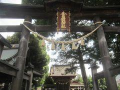 さて、先へと進みましょう 国道の近くまで歩いてきましたが、3つ目の七福神は金鑽(かなさな)神社にあります