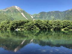 大正池。 山が反射して…ここは本当に日本なのか?と思ってしまいました。