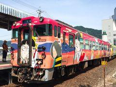 ねこ娘列車の2両編成です。