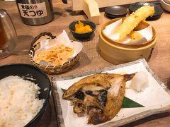Dinner @ 天ぷら海鮮 米福