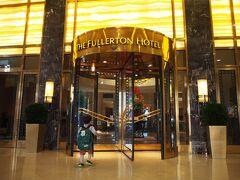 4年ぶりのフラトンホテル。 1泊だけだけど、ヨロシク。