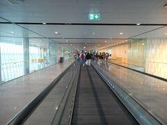 ヘルシンキ空港到着