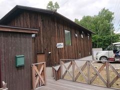 今年も妻の姉が夏休みを利用して来道。 昨年は洞爺湖温泉、今年は北湯沢温泉の近場三人旅となりました。