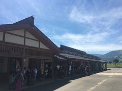道の駅 南魚沼雪あかり(国道17号)