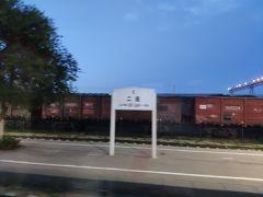 エレンホト駅 (二連站)