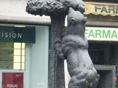 プエルタ・デル・ソル 熊とヤマモモの像