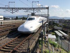 旅の起点はJR東海道新幹線の小田原駅  これから、ひかり503号にて新大阪へ向かいます。