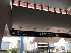 で、岡山駅にてキティーちゃんとはお別れ。  岡山後楽園のある東口から、地下街のさんすて岡山を抜けて…