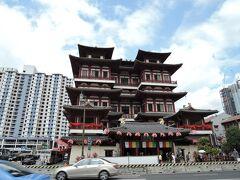 仏牙寺龍華院。大きなお寺でした。