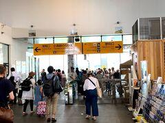 1時間40分ほどで佐久平駅に到着。一つ手前の軽井沢駅で、かなりの乗客が降りた。
