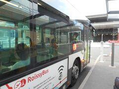 パリ ロワシーバス  パリの空港とオペラ座を直通で結ぶバス  ナヴィゴも使える