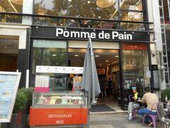 ちょっとおやつタイム  Pomme de Pain シャンゼリゼ通り店  バーガー休憩