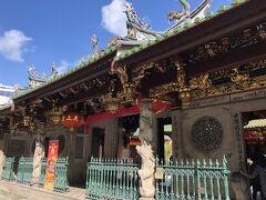 シアンホッケン寺院。