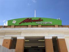 4つの観光名所を横目で見つつ、マックスウェルフードセンターに到着。