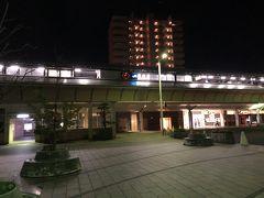 香川県に入り、宇多津駅にて特急しおかぜと切り離された後、次の坂出駅で途中下車。 駅前のイオン坂出店で非常食を買い込み…