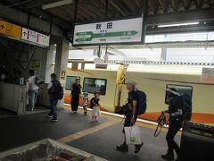 8月8日12時過ぎ。 特急いなほ1号で秋田駅に着くと。