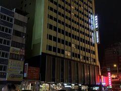 康橋大飯店、高雄駅前館です。  チェックインが遅くなると連絡はしていましたが、すんなりできて良かったです。
