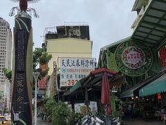 三鳳中街です、郵便局から徒歩7~8分くらいかな?