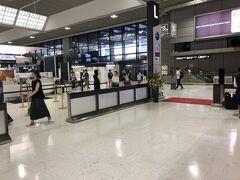 成田空港到着