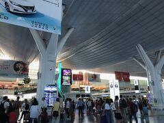 約5年ぶりの羽田空港・・・始発電車でポテポテとやって来ました。わーい。