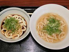 渡邊製麺所