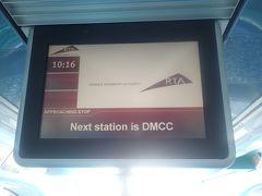 さて、まずはイブンバトゥータ駅に行きたいのですが、ホテルの情報だと駅が未完成で、DMCC駅(旧名称ジュメイラレイクタワーズ)からシャトルバスとのこと。 一旦おりました。  しかし、シャトルバス乗り場も表示もない。 駅の人に聞くと、メトロで行けるよって。  イブンバトゥータ駅まで開通したようです。