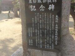 次の日はせっかくなので大阪の観光へ。