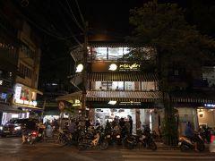 こちらも 超有名店 「XOI YEN」  おこわの専門店 人だかりができています。