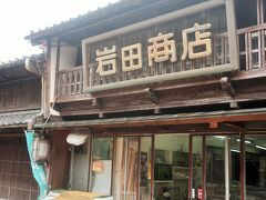 亀山市関町-3 宿場町・関宿 まちなみ    40/     32