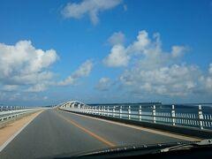 初めての伊良部大橋。