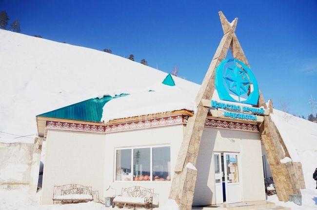 次に向かったのは隣にある永久凍土の王国 Kingdom Permafrost。ここは文字通り永久凍土の洞窟で、冬は野外より暖かく、夏でも氷が解けずに残り、気温は年中安定しています。かつては夏の冷凍倉庫として使われていましたが、今はヤクーツク一の観光名所です。