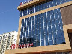 ラマダ ウランバートル シティセンター ホテル