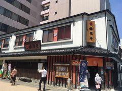 お昼はやっぱり秋田に来たらということで、きりたんぽ!  なかなか平日のランチできりたんぽを食べられるところを見つけられなかったが、「無限堂」秋田駅前店がヒット