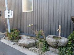 山陽鶴酒造。ここも仕込み水の井戸のみの写真です。仕込み水「黒松の井戸」。