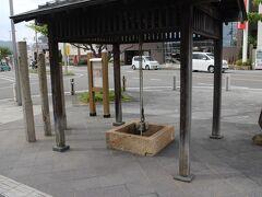 息継ぎ井戸広場。江戸城での刃傷事件を知らせるための使者が、ここで一息ついたといわれる井戸。 付近一帯は公園風に整備されている。