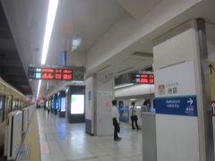 09:10 準急西武球場前行で出発します