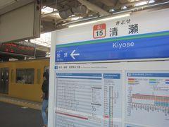 電車に乗って30分弱 09:35 清瀬駅に到着 結構降りる人が多かった…ひまわりフェスティバルに行く方が殆どのようです