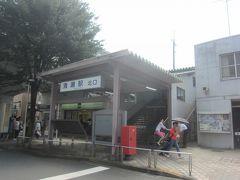 清瀬駅に戻ってきました シャトルバスのバス停には朝を遥かに上回る人の列ができていました(暑い中ご苦労様です) やはり、行くのなら午前中がおすすめです